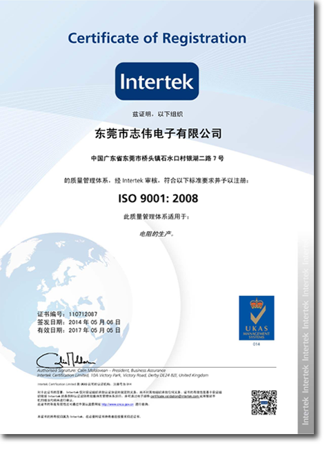 iso_9001 Simplified Chinese