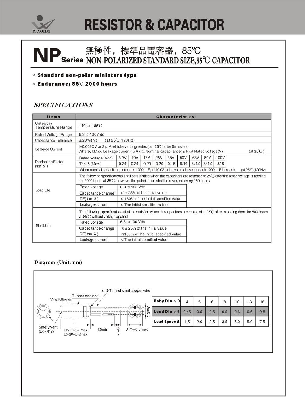 proimages/NP-1_wn.JPG