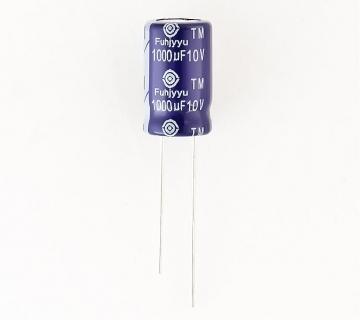 高頻低阻抗電容